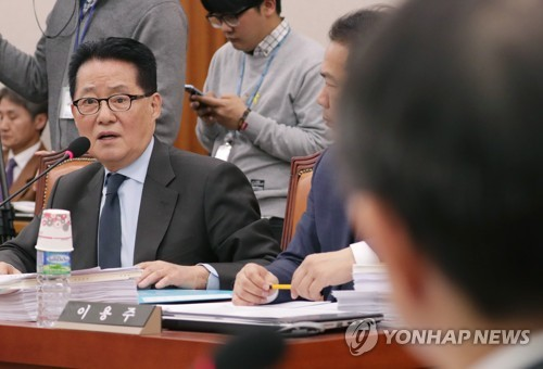 Rep. Park Jie-won of the minor opposition Party for Democracy and Peace (Yonhap file photo)
