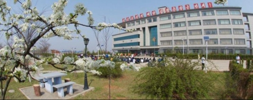This photo captured from the website of Pyongyang University of Science & Technology on March 16, 2018, shows the school's main building. (Yonhap)