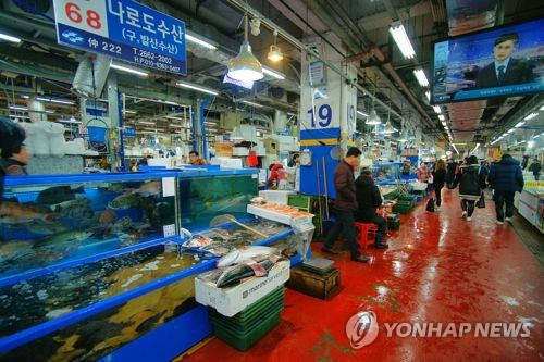 Korea, Japan discuss Korean denuclearisation