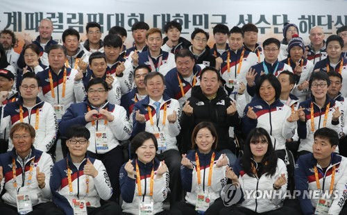 South Korean Paralympic athletes, coaches and officials pose for a group photo during a ceremony to mark the end of South Korea's PyeongChang Paralympic campaign at PyeongChang Athletes' Village in PyeongChang, Gangwon Province, on March 19, 2018. (Yonhap)