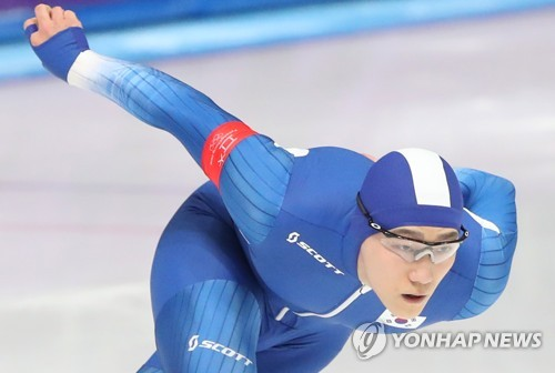 In this file photo from Feb. 19, 2018, South Korean speed skater Mo Tae-bum competes in the men's 500 meters during the PyeongChang Winter Olympics at Gangneung Oval in Gangneung, 230 kilometers east of Seoul. (Yonhap)