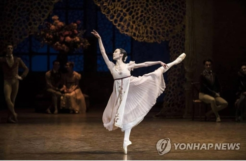 """In this undated photo provided by ballerina Park Sae-eun and taken by Isabelle Aubert, Park performs during """"Onegin"""" at Palais Garnier. (Yonhap)"""