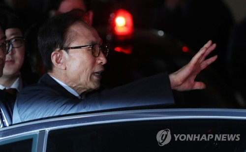 Former South Korean President Lee Myung-bak arrested on corruption charges