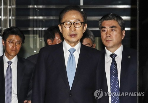 Ex-S.Korean president Lee arrested