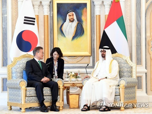 Korea and UAE Resolved Diplomatic Discord