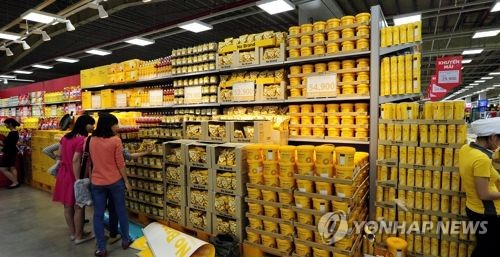 A file photo of an EMart outlet in Ho Chi Minh City (Photo courtesy of EMart) (Yonhap)