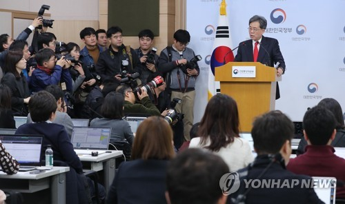 South Korean Trade Minister Kim Hyung-chong gives a briefing on the results of negotiations to amend the free trade agreement with the United States at the government complex in Seoul on March 26, 2018. (Yonhap)