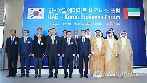 Korea, UAE celebrate completion of first Barakah reactor