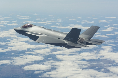Lockheed Debuts South Korea's 1st F-35A; Marillyn Hewson Comments