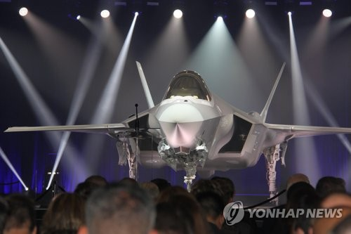 Korea's first F-35A stealth fighter unveiled