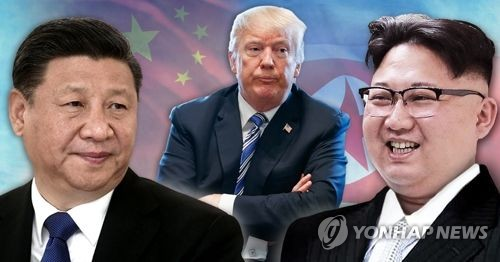 Donald Trump: Kim Jong Un looking forward to meeting me