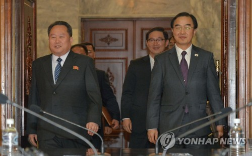 North and South Korea set date for leaders' summit