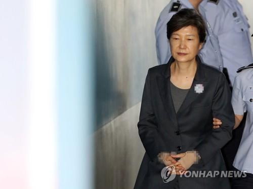 Seoul court to deliver verdict on Park Geun-hye