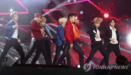 South Korean boy group BTS performs during the 32nd Golden Disk Awards in Goyang, northwest of Seoul, on Jan. 11, 2018, in this file photo. (Yonhap)