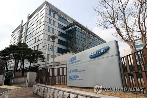 Samsung Electronics says first-quarter operating profit likely up 57.6 percent