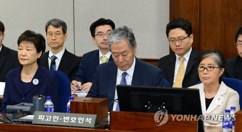 Ex-South Korean President , Park Guen-Hye jailed for 24 years