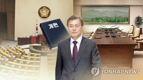 Moon administration considering phased revision of Constitution