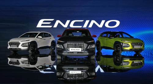 This photo provided by Hyundai Motor shows the Encino subcompact SUV models to be launched in China. (Yonhap)
