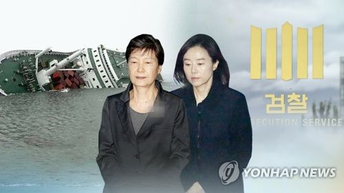 This image, provided by Yonhap News TV, shows former President Park Geun-hye (L) and former Culture Minister Cho Yoon-sun. (Yonhap)