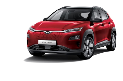 This photo provided by Hyundai Motor shows the carmaker's electrified version of its Kona subcompact SUV. (Yonhap)