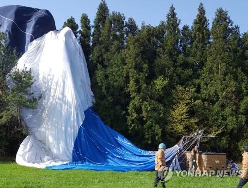 1 killed, 12 injured in S.Korea's hot air balloon crash