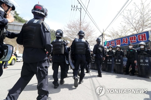 Police pull out of the vicinity of the THAAD base on April 12, 2018, after the defense ministry struck an agreement with protesters. (Yonhap)
