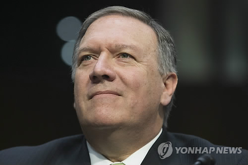 This EPA file photo shows Mike Pompeo, nominee for U.S. secretary of state. (Yonhap)