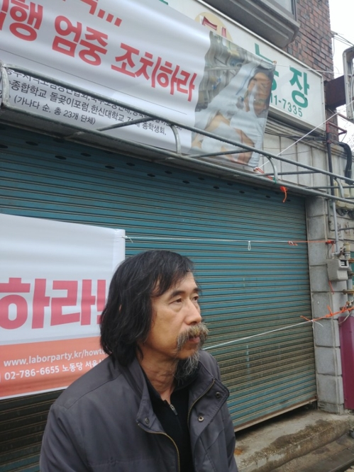 Cho Han-jeong stands in front of his house in Jangwi-dong, northern Seoul, on April 5, 2018. (Yonhap)