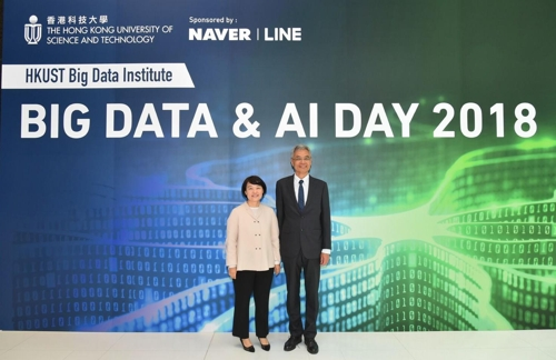 Naver CEO Han Seong-sook (L) poses with President Wei Shyy of Hong Kong University of Science and Technology in Hong Kong in this photo released by Naver on April 13, 2018. (Yonhap)