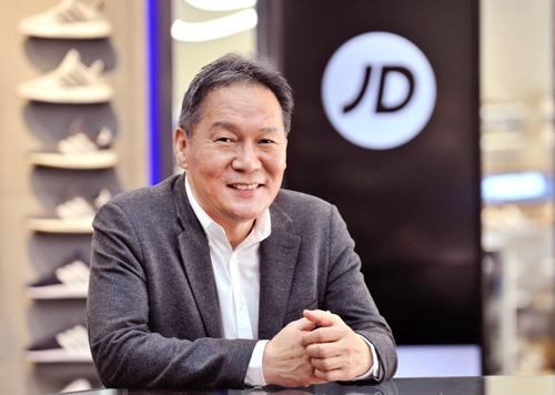 British sportswear retailer JD Sports pushes to make S. Korea an outpost for Asian expansion