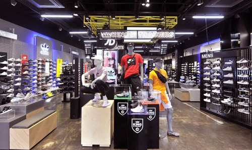 This photo provided by JD Sports Fashion Korea Inc. shows JD's first Korean store in Seoul on April 13, 2018. (Yonhap)