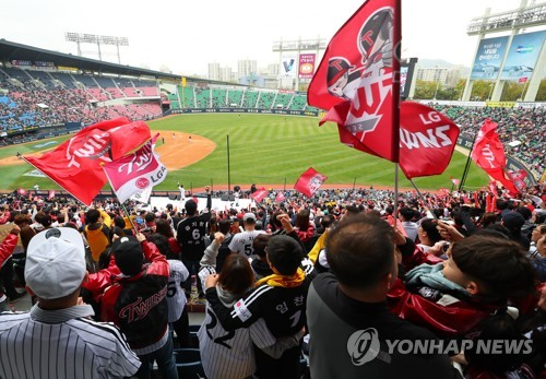 Fans take in the Korea Baseball Organization regular season game between the home team LG Twins and the KT Wiz at Jamsil Stadium in Seoul on April 15, 2018. (Yonhap)