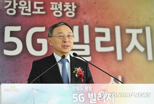 KT CEO Hwang Chang-gyu (Yonhap)