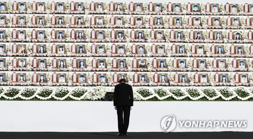 Prime Minister Lee Nak-yon bows before the portraits of Sewol victims after delivering a eulogy on behalf of the government in a joint memorial service in Ansan, Gyeonggi Province, held to mark the 4th anniversary of the sinking, on April 16, 2018. (Yonhap)