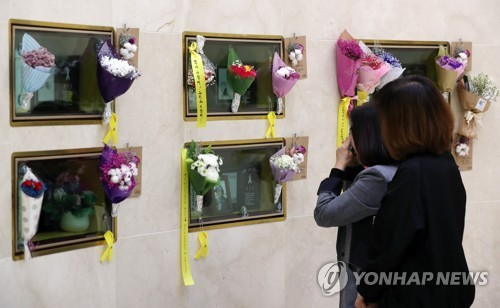 Two women mourn for Sewol victims in a memorial hall in Incheon, on April 16, 2018. (Yonhap)