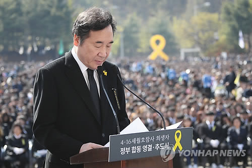 Prime Minister Lee Nak-yon speaks during a memorial service for the victims of the 2014 sinking of the ferry Sewol at a park in Ansan, south of Seoul, on April 16. (Yonhap)