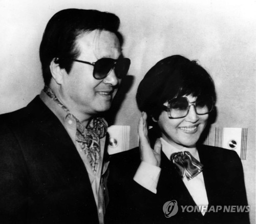 Actress kidnapped by DPRK dies at 91