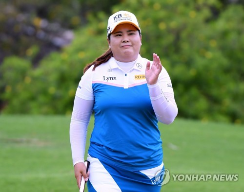 In this Getty Images photo from April 14, 2018, Park In-bee of South Korea reacts to her birdie at the fourth hole during the final round of the Lotte Championship on the LPGA Tour at Ko Olina Golf Club in Kapolei, Hawaii. (Yonhap)