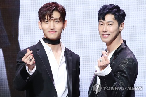 This file photo shows TVXQ. (Yonhap)