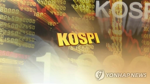 Kono: N.Korea pledge is 'step forward'
