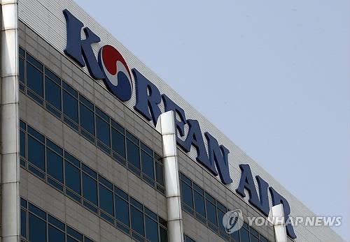 The logo of Korean Air Lines at its main office in Seoul (Yonhap)
