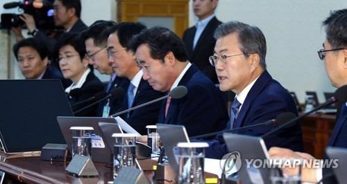 President Moon Jae-in speaks during a Cabinet meeting at the presidential office Cheong Wa Dae in Seoul on April 24, 2018. (Yonhap)
