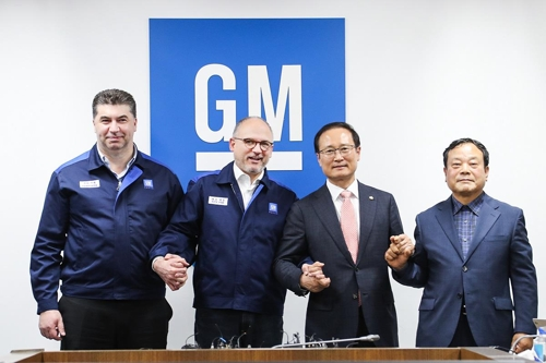 GM Korea drops bankruptcy plan after last-minute wage deal