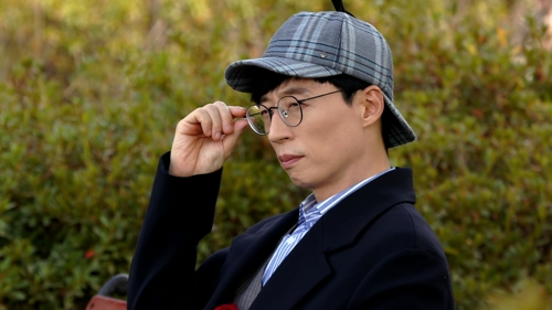 """A still from """"Busted! I Know Who You Are,"""" Netflix's first original Korean variety show set to be released on May 4. (Yonhap)"""