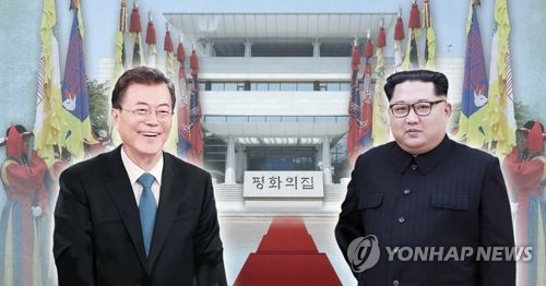 Two Korean leaders step into history over border in DMZ