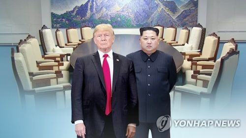 This graphic image shows U.S. President Donald Trump and North Korean leader Kim Jong-un
