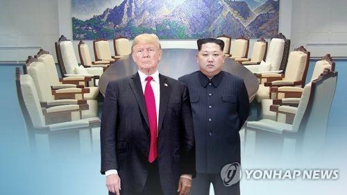 Peace At Hand? Korean Leaders Meet For Historic Border Handshake