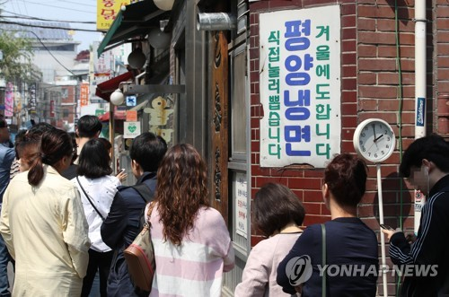 """Customers line up for Pyongyang """"naengmyeon"""" during lunchtime at a popular restaurant for the cold North Korean-style noodles in Mapo, western Seoul, on April 27, 2018. (Yonhap)"""
