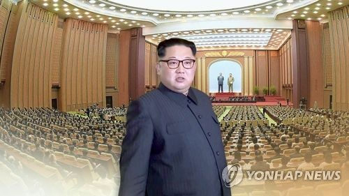 This image, provided by Yonhap News TV, shows North Korean leader Kim Jong-un. (Yonhap)