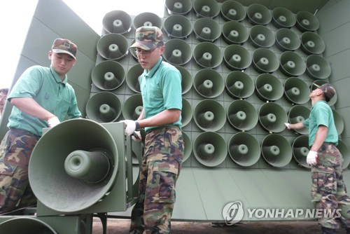 This file photo shows South Korean military's loudspeakers for cross-border propaganda broadcasts. (Yonhap)